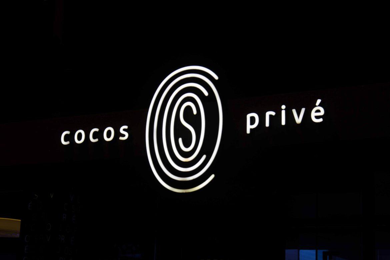 Cocos Prive